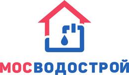 """ООО """"Мосводострой"""""""