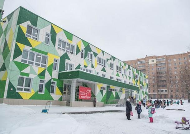 Новая пристройка к школе на 300 мест открыта в Балашихе